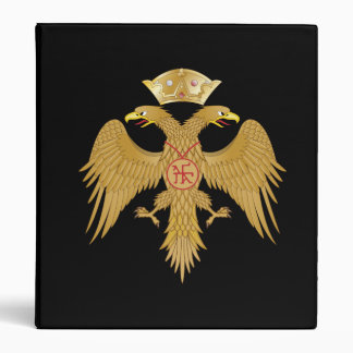Palaiologos Byzantine Emblem Binder