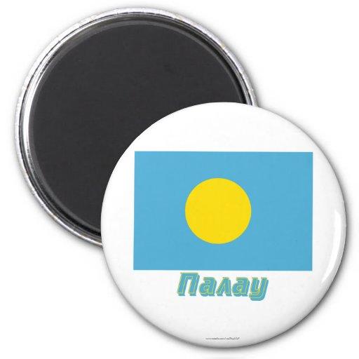 Palau señala por medio de una bandera con nombre e imán redondo 5 cm