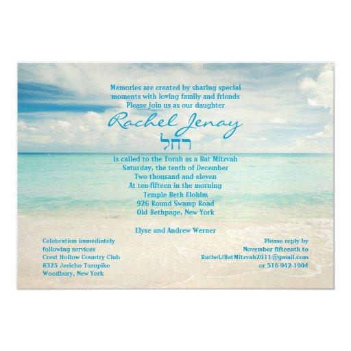 Pale Beach Bat Mitzvah Wedding Invitation