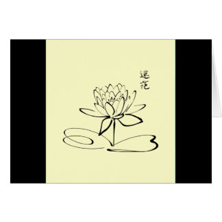 Pale Yellow Calligraphy Lotus Blossom Stationery Note Card