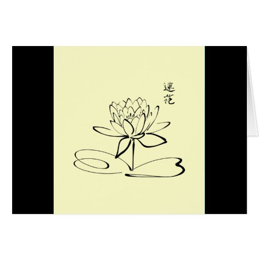 Pale yellow calligraphy lotus blossom card zazzle