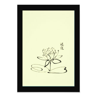 Pale Yellow Calligraphy Lotus Blossom 5x7 Paper Invitation Card