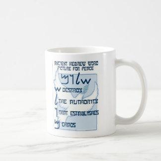 Paleo Hebrew Shalom Mug
