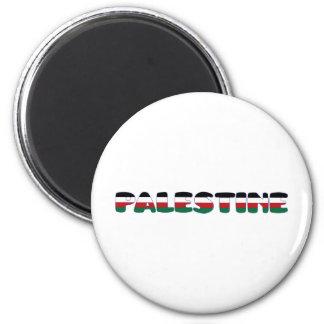 Palestina Iman De Frigorífico