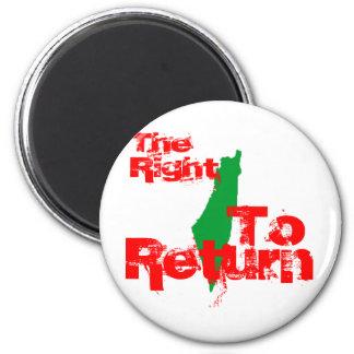 Palestina: La derecha de volver Imán Redondo 5 Cm
