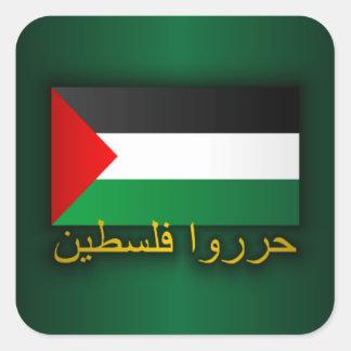 Palestina libre (árabe) pegatina cuadrada