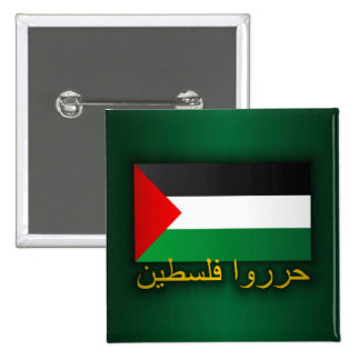 Palestina libre (árabe) pin cuadrado