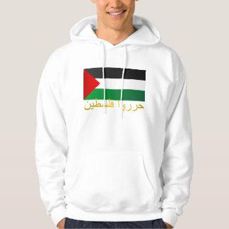 Palestina libre (árabe) pulóver con capucha