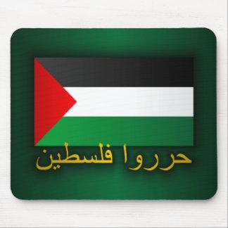 Palestina libre (árabe) alfombrilla de raton