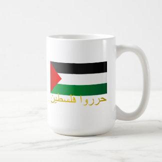 Palestina libre (árabe) taza de café