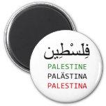 Palestina libre iman
