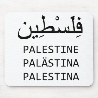Palestina libre mouse pads