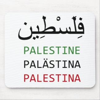 Palestina libre mousepad