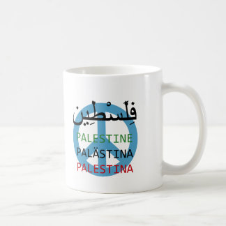 Palestina libre taza de café