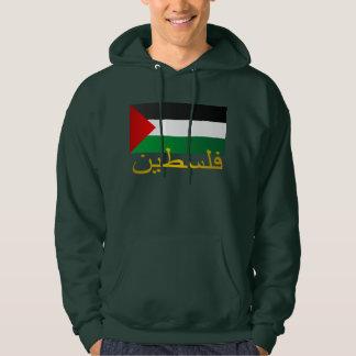 Palestine (Arabic) Hoodie