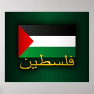 Palestine (Arabic) Print