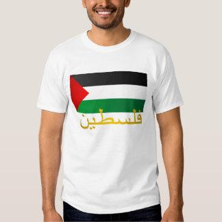 Palestine (Arabic) Shirt