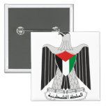 Palestine Coat of Arms detail Button