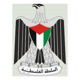 Palestine Coat of Arms detail Postcard