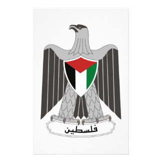 Palestine Coat of Arms Stationery Design