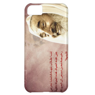 Palestine Iphone4 cover