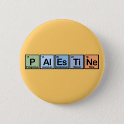 Round Button with Palestine design