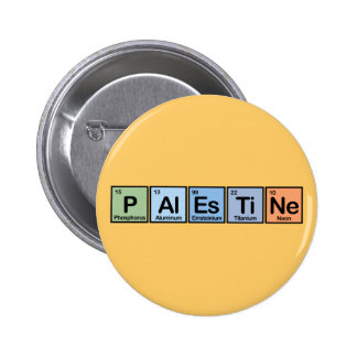 Palestine made of Elements Button