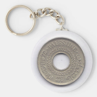 Palestine National Pride Coin Collection Key Chain
