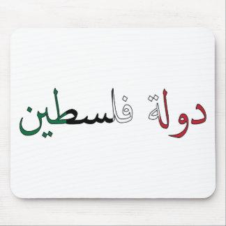 Palestine / Palestina Mouse Pad