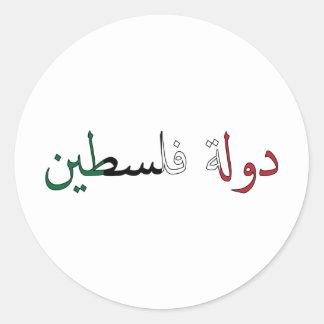 Palestine Palestina Round Stickers