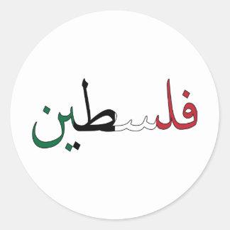Palestine Palestina Stickers