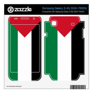 Palestine Samsung Galaxy S 4G Skin
