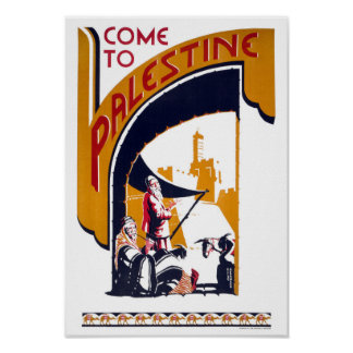 Palestine Vintage Travel Poster Restored