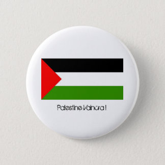 Palestine Will overcome! Button