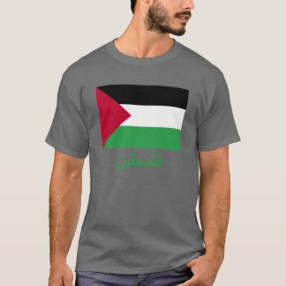 Palestinian Movement Flag with Name in Arabic T-Shirt