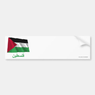 Palestinian Movement Waving Flag with Name in Arab Bumper Stickers