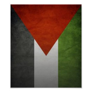 Palestinian Vertical Flag Poster