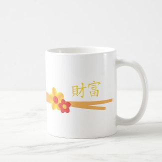 Palillos de la riqueza taza de café