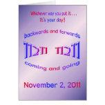 Palindrome 11-2-11 del feliz cumpleaños tarjeton