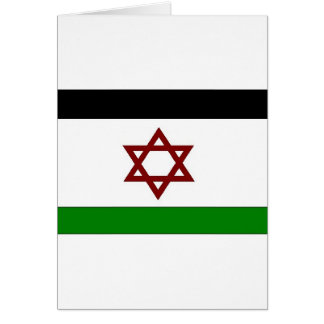 PALISRA Flag Card
