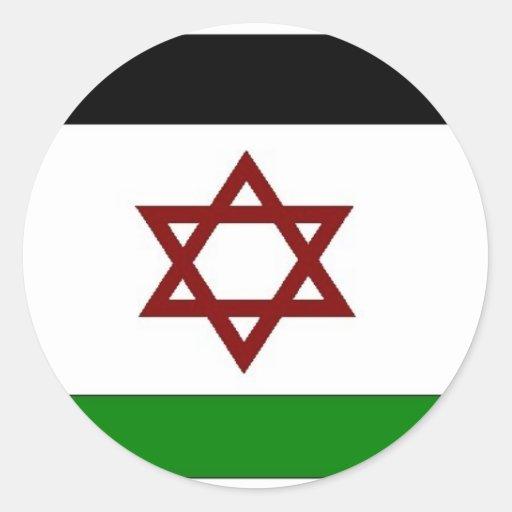 PALISRA Flag Stickers