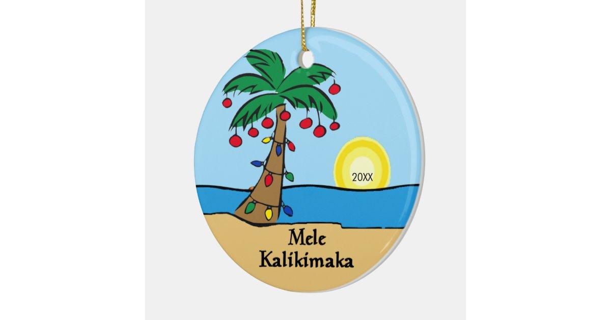 Palm Tree Tropical Hawaiian Christmas Ornament Zazzle