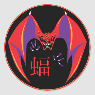 Palo japonés pegatina redonda