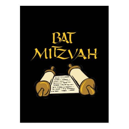 Palo Mitzvah Postales