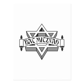 Palo Mitzvah Tarjetas Postales