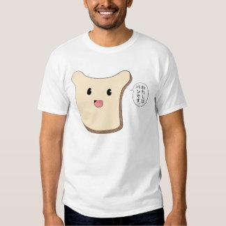 Pan for Men T-Shirt