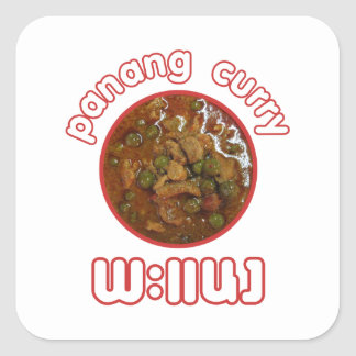Panang Thai Curry Thailand Street Food Square Stickers