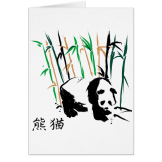 Panda Bear Chinese brush art painting card