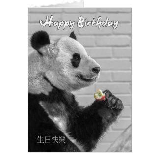 Panda Bear Eating An Apple With Chinese Happy Birt Card