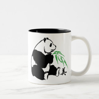 Panda Beauty Two-Tone Coffee Mug